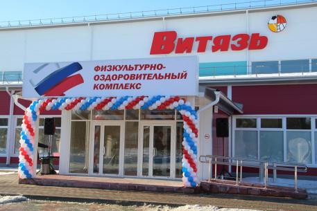 «Витязь» в Вологде стал школой олимпийского резерва